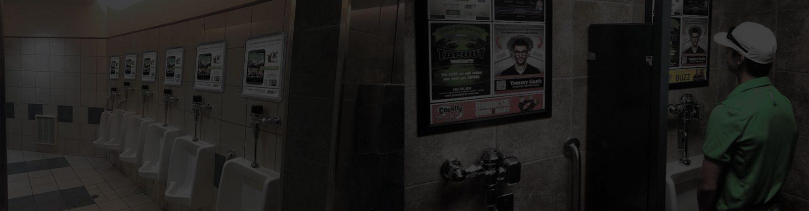 Lavatory Advertising